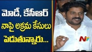 KCR using Enforcement Directorate to Harass Me Says Revanth Reddy
