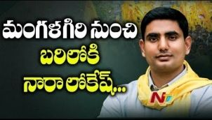 Will Nara Lokesh Win From Mangalagiri Constituency With BC Vote Bank??