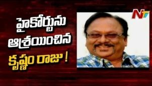 Actor Krishnam Raju files Petition in AP High Court, Demands Compensation for his 31 Acres Land
