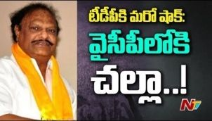 TDP Leader Challa Ramakrishna Reddy To Join YSRCP | Kurnool