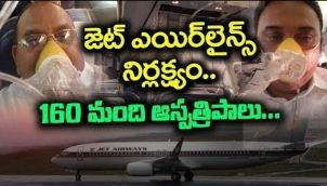 160 Flyers in Jet Airlines at Risk due to Low Oxygen Level in Flight