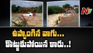 Car Washed Away In Flood Water At Anantapur | Caught On camera