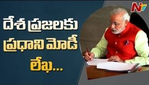 PM Modi Writes To Nation On Completion Of Successful Year In Second Term