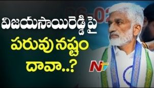 Ex-AP Intelligence Chief AB Venkateswara Rao To File Defamation Suit Against Vijay Sai Reddy