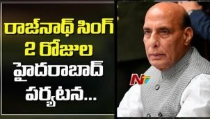 Rajnath Singh Reached Hyderabad | Rajnath Singh To Participates In Trainee Pilot Parade
