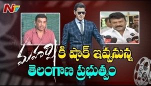 Maharshi Movie Controversy : TS Govt to file Petition over Movie Ticket Price Hike