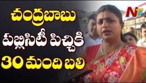 MLA Roja Visits Tirumala | Slams Chandrababu over his Comments on Narendra Modi