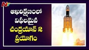 Chandrayaan 2 Breaking: ISRO Loses Contact with Vikram Lander