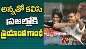 Priyanka Gandhi to Start Election Campaign in UP from Today | Rahul Gandhi