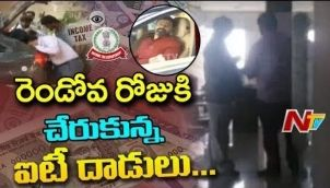 IT Raids Continues For Second Day On CM Ramesh Residence & Offices