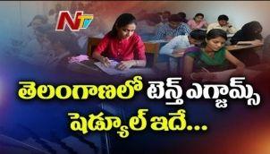 Tenth Class Exam Schedule Released In Telangana | Telangana SSC Exams