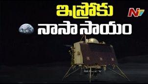 Chandrayaan 2: NASA Attempts To Make Contact With Lander Vikram On The Moon