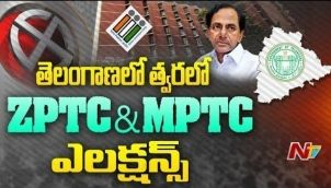 Telangana ZPTC And MPTC Elections Likely To Begin from April 22nd