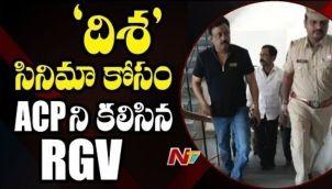 Ram Gopal Varma Meets Shamshabad ACP For Dishaa Movie