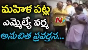 TDP MLA Varma makes a woman clean up a drain for cleanliness