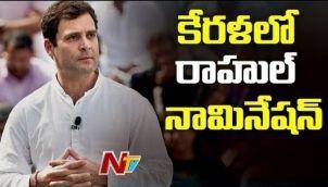 Rahul Gandhi To File Nomination From Kerala's Wayanad || Rahul Gandhi Vs Smriti Irani