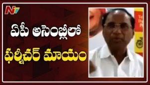 Furniture Missing In AP Assembly: Allegations On Kodela Siva Prasad Rao