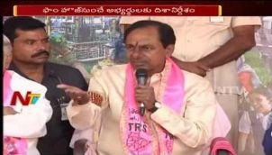 KCR Races Ahead with Pre Polls | Orders Party Candidates to Speed Up Election Campaign