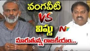 YS Jagan Political Plans to Sweep Vijayawada Assembly Seats | AP 2019 Elections
