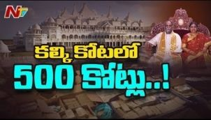 IT Officials Find Rs 500 Crore Unaccounted Money From Kalki Bhagwan's Ashram