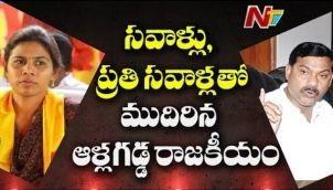 Bhuma Akhila Priya Vs AV SubbaReddy : Political Heat Rises In Allagadda