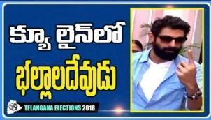ఓటు వేసిన భల్లాలదేవ | Rana Daggubati Casts his Vote | #TelanaganaElections