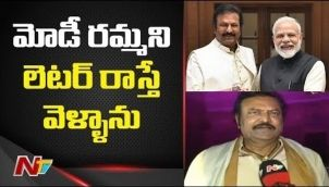 Mohan Babu Interesting Comments Over Joining In BJP