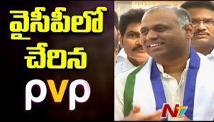 Industrialist Prasad V Potluri Speaks With Media After Joining In YSRCP