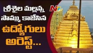 Breaking : Police Arrest 26 Members In Srisailam Temple Tickets Scam
