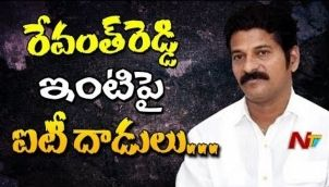 IT Raids on Congress Leader Revanth Reddy House