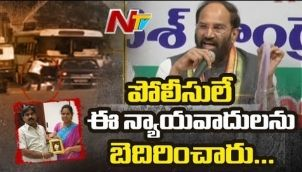పోలీసులే బెదిరించారు: Uttam Kumar Reddy after Meeting Governor Tamilisai over Vaman Rao Case