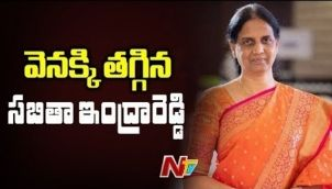 వెనక్కి తగ్గిన సబిత..!! | Revanth Reddy Talks With Sabitha Indra Reddy Become Successful