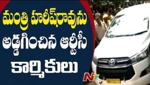 TSRTC Workers Stops Minister Harish Rao At Sangareddy