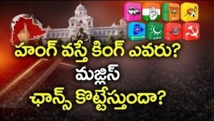 MIM to Turn as Decision Maker in Telangana ? If hung Government Is Formed