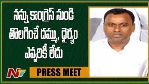 Komati Reddy Raj Gopal Reddy Press Meet | Demands Explanation Over Sending Notices