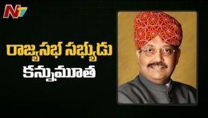 UP Rajya Sabha Member Amar Singh Passed Away