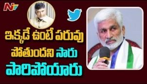 YCP Vijaya Sai Reddy Twitter War On Chandrababu Naidu