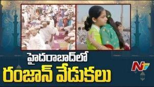 Ramzan Celebrations in Hyderabad | Eidgah Mir Alam
