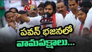 Left Parties Desperate to Ally with Janasena Party in Andhra Pradesh