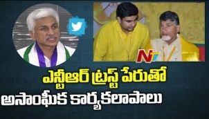 Vijay Sai Reddy Sensational Comments On Chandrababu And Lokesh