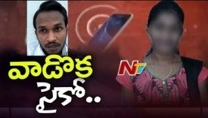 Sri Harsha Reacts on Her Husband Srikanth Demise, Audio Tape released