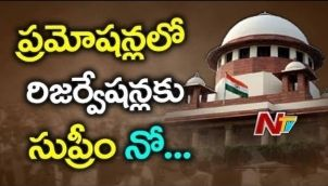 Supreme Court Judgement Over SC/ST Job Promotion