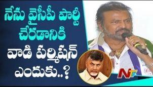 నేను వేరే పార్టీలో చేరడానికి నాకు వాడి పర్మిషన్ ఎందుకు..??: Manchu mohan Babu