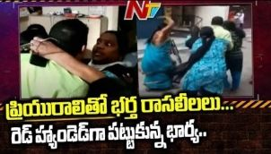 Wife Red handedly Caught Her Husband With His Lover In Warangal