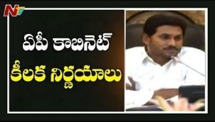 AP Cabinet Approves Polavaram Reverse Tendering and Asha Workers Salary Hike
