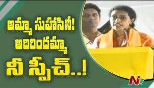 Nandamuri Suhasini Speech at Prajakutami Public Meeting | Kukatpally