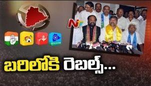 Rebel Candidates to Initiate Action Against Praja Kutami Over Mahabubnagar Ticket
