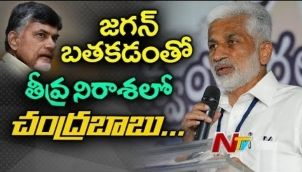 Chandrababu Naidu Is Very Upset with YS Jagan Escape from Attack says Vijay Sai Reddy