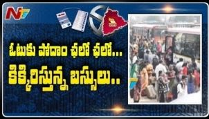 Telangana Elections 2018 | Huge Rush at RTC Bus Stands in Hyderabad