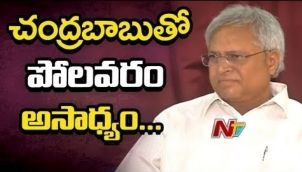 Completion of Polavaram Project by 2019 is Improbable Says Undavalli